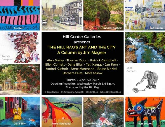 hill-center-galleries-hill-rags-art-and-the-city